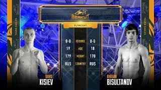 BYE 9:  Хасан Бисултанов (Грозный) vs. Давид Кисиев (Владикавказ)