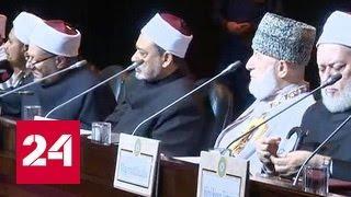В Чеченской республике проходит конференция исламских священников