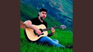 Ваша. Посвящается Ахмат-Хаджи Кадырову