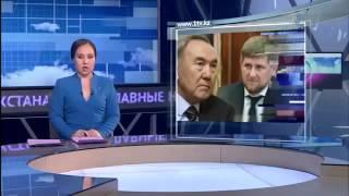 Помощь казахам Рамзан Кадыров