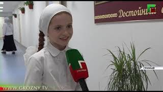 В Грозном состоялось открытие нового здания школы №28