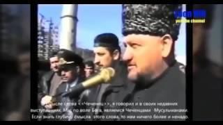 Кадыров Ахмат-Хаджи Абдулхамидович !