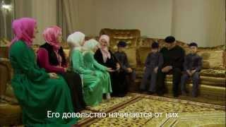 Дочь Рамзана Кадырова записала новый нашид, (почитание родителей)