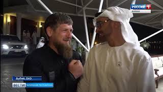 Вести Чеченской Республики 09.04.19