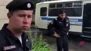 Задержение Ильи Яшина 18.08.2019 видео