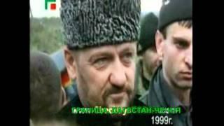 Кадыров А Х  Интервью СМИ  Начало войны 1999 год 1