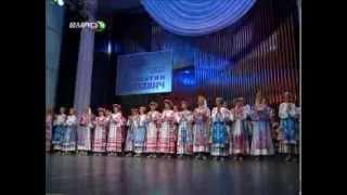 Государственный ансамбль танца Беларуси под управлением В.Дудкевича. Юбилейный концерт [2011]