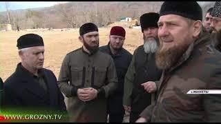 Рамзан Кадыров посетил строящийся в селе Махкеты реабилитационный центр