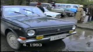 Театральная площадь г. Грозного 19 апреля 1993 году