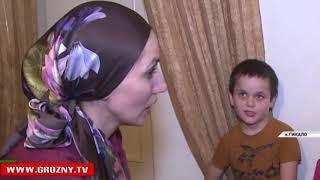 Фонд Кадырова оказал очередную помощь жителям Чечни