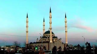 Город Грозный на реке Сунжа (приток Терека), приятная чеченская молодежь, Азан мечети Сердце Чечни