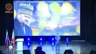 Телерадиокомпания «Путь» им. А-Х Кадырова получила лицензию на всероссийское вещание