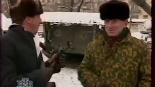 Грозный.11/12/1994 г.Ввод  федеральных войск.Новости цт РФ.