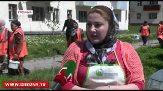 Во всех районах Чеченской Республики продолжаются масштабные субботники