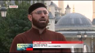 Табарик Кадырова стала хафизом