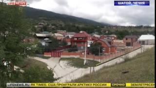 Социально экономическое развитие Чеченской Республики