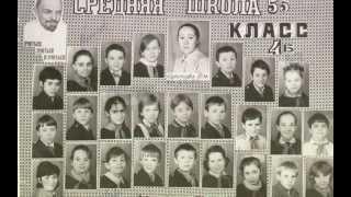 """ШКОЛЫ г.ГРОЗНОГО"" шк.№55.avi"