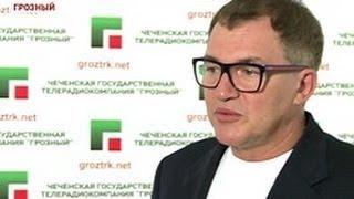 У  Диброва остались от Чечни хорошие впечатления Чечня.
