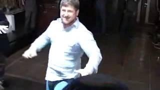 Рамзан Кадыров танцует )