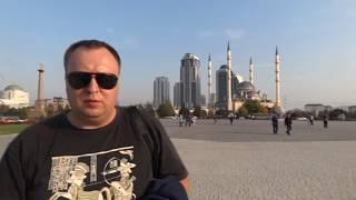Чечня! Грозный Сити! Проспект В.В.Путина!