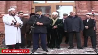 Фонд имени Ахмата-Хаджи Кадырова помог отреставрировать Мечеть в Томске