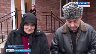 Вести Чеченской Республики 12.02.19