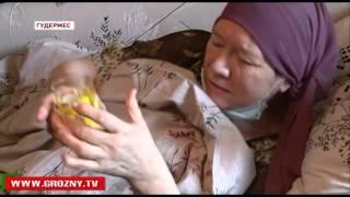 Жительница Гудермеса получила шанс на выздоровление от тяжелого недуга