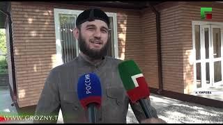 РОФ имени Ахмата-Хаджи Кадырова построил дом пенсионерке из Грозного