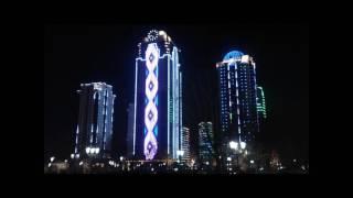 Чечня, город Грозный вечером (Chechnya, Grozny in the evening)