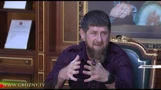 Рамзан Кадыров провел совещание с руководящим составом МВД по ЧР и Управления ФСВНГ РФ по ЧР