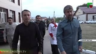 Фонд Кадырова подарил Ачхой-Мартановской ЦРБ новое медицинское оборудование