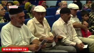 Региональный общественный фонд имени Ахмата-Хаджи Кадырова оказал помощь двумстам малоимущим семьям