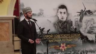 Награды Ханпаши Нурадилова переданы В фонд Славы имени Ахмат Хаджи Кадырова