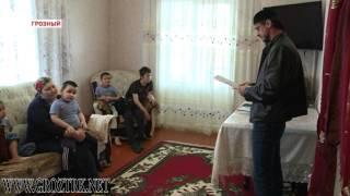 Семья Магомадовых из Чечни получила помощь от фонда Кадырова