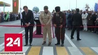По пути Ахмата Кадырова: Чечня благодарна первому лидеру за процветание