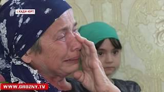 РОФ имени Кадырова построил дом для малоимущей семьи в Кади-Юрте