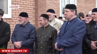 Малоимущая семья Автаевых получила новый дом от фонда Кадырова