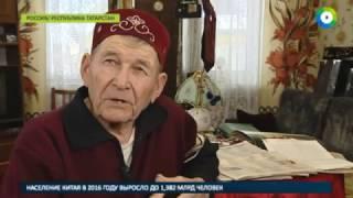 Минтимер Шаймиев празднует 80-летие - МИР24