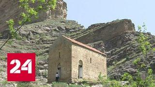 В Дагестане обновят паломническую тропу к древней базилике