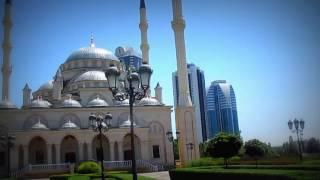 Город Грозный/Чечня