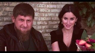 Все о тайной жене Рамзана Кадырова, которой 18 лет и точное количество детей Главы Чеченской Республ
