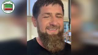 Рамзан Кадыров Поддерживает Майрбека Тайсумова Предстоящим в бою
