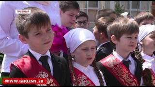 Рамзан Кадыров посетил «Последний звонок» в Центре образования имени Ахмата-Хаджи Кадырова