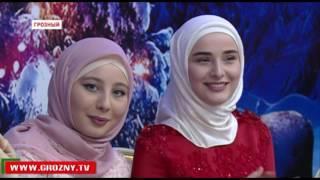 В Центре образования им. Ахмата-Хаджи Кадырова отпраздновали наступление Нового Года