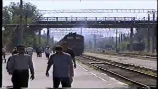 Грозный.1997год.Ж/д вокзал.Прибытие рейса Москва-Грозный.
