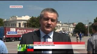 Фонд имени А.-Х.Кадырова отправил гуманитарную помощь беженцам Украины